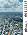 墨田区・台東区俯瞰 69413516