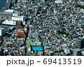 墨田区住宅街 69413519