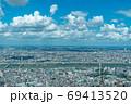 墨田区・江戸川区俯瞰 69413520