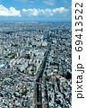 墨田区俯瞰 69413522