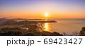近畿隋一の遠浅の海岸「新舞子」の日の出(兵庫県たつの市御津町)※作品コメント欄に撮影位置 69423427