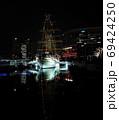 日本丸ライトアップ、横浜の夜景に浮かびあげる美しい船 69424250