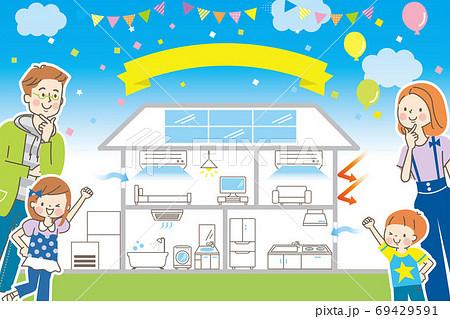 エコ住宅のイメージ/ZEH住宅/家電のアイコン/IOT 69429591