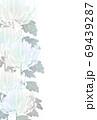 水彩風左半分菊の喪中はがきタテ 69439287