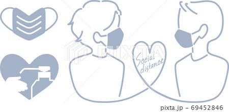大切な人との感染予防 - ソーシャルディスタンス・アイコン 69452846