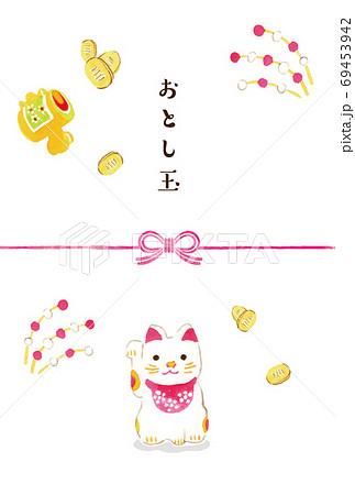 お年玉 招き猫 水彩イラスト 69453942