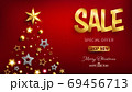 Red Christmas background banner divided 2 columns for golden ornaments and text banner 69456713