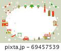 お洒落なヨーロッパ風クリスマスの街並みフレーム 69457539