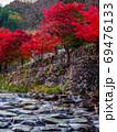 原不動滝公園の紅葉(兵庫県) 69476133