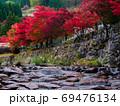原不動滝公園の紅葉(兵庫県) 69476134