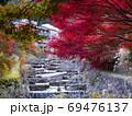 原不動滝公園の紅葉(兵庫県) 69476137