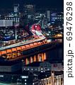神戸市役所展望ロビーからの夜景(神戸大橋) 69476298