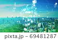 都市環境とテクノロジー 69481287