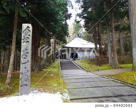 世界遺産 岩手県平泉の中尊寺金色堂 69492693