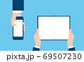 本とスマホを持つ手、紙とデジタルの比較イメージ 69507230