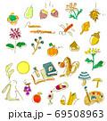 かわいい手描きの秋素材セット 線画 水彩テクスチャ 69508963