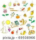 かわいい手描きの秋素材セット 線画 カラフル 69508966