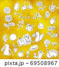 かわいい手描きの秋素材セット 線画 白フチ付き 69508967