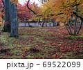 紅葉 京都 永観堂 9 69522099