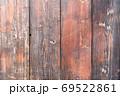 木の壁 69522861