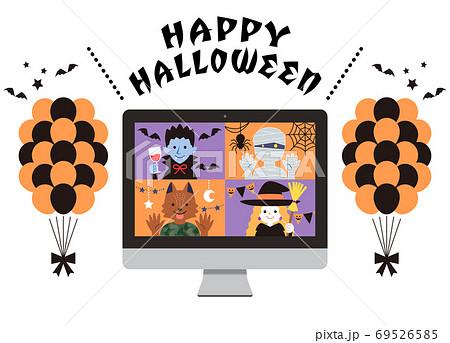 インターネットでリモートパーティー ハロウィン デスクトップパソコン 69526585