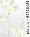 水彩風糸菊の喪中はがきタテベクター配置調整可 69528486