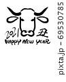 年賀状テンプレート 丑の筆文字と富士山と謹賀新年 69530785