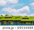 屋上緑化 エコ 環境 69534988