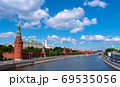 The Moscow Kremlin from Moskva River in Moscow 69535056