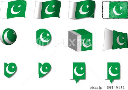 パキスタン国旗セット 69549181