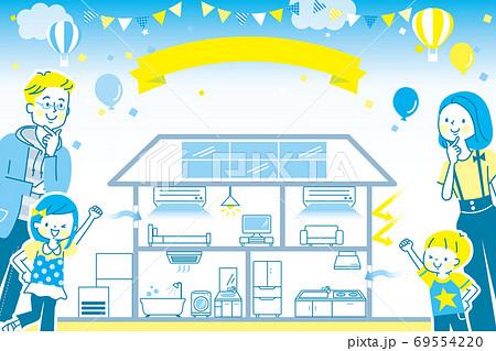 エコ住宅のイメージ/ZEH住宅/家電のアイコン/IOT 69554220