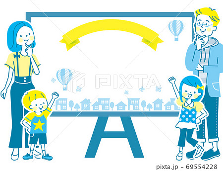 笑顔の家族と街並みのイメージ 69554228