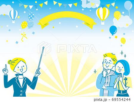 説明する女性と喜ぶ若いカップル 69554244
