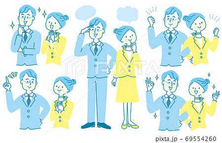 スーツ姿の男女 表情セット 69554260