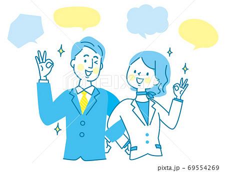 仲良し 若い男女 腕を組む スーツ/Okサイン 69554269