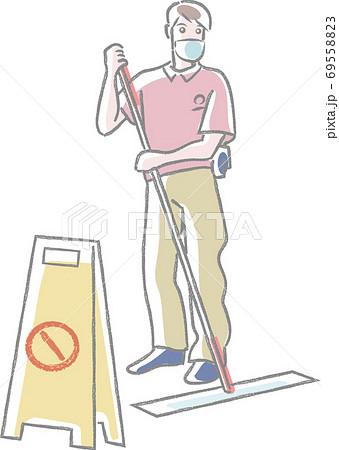 マスクをしてモップを使う清掃員 69558823