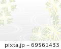 糸菊の喪中はがきヨコ 69561433