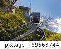 飛鳥山公園 飛鳥山モノレール「アスカルゴ」 69563744