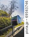 飛鳥山公園 飛鳥山モノレール「アスカルゴ」 69563746