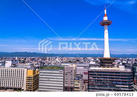 《京都府》京都タワー・京都駅前の風景 69578413