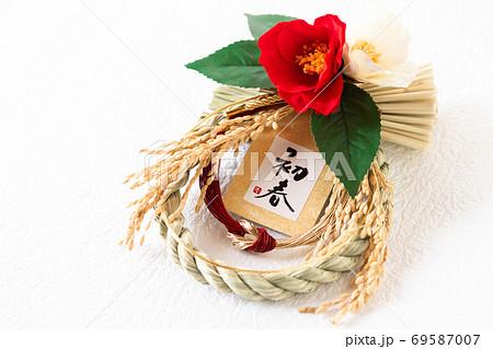 お正月飾り・初春 69587007
