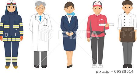職業別イラスト 消防士 医師 客室乗務員 ピザ配達員 パティシエ 69588614