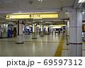 東京メトロ 丸ノ内線 西新宿駅と改札 69597312