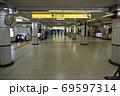 京メトロ 丸ノ内線 西新宿駅(改札) 69597314