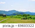 天蓋高原(新潟県) 69603322