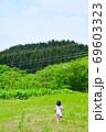 天蓋高原(新潟県) 69603323