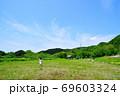 天蓋高原(新潟県) 69603324