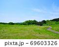 天蓋高原(新潟県) 69603326