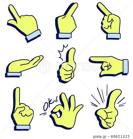 指・ハンドサインのアイコンセット - カラー・影付き 69621325