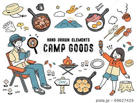 親子とキャンプギアとスキレットや串焼き料理イラスト 69627429